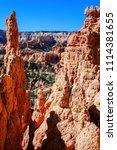 bryce canyon national park ... | Shutterstock . vector #1114381655