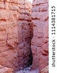 bryce canyon national park ... | Shutterstock . vector #1114381715