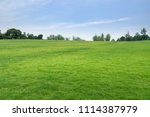 public park in city | Shutterstock . vector #1114387979