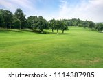 public park in city | Shutterstock . vector #1114387985