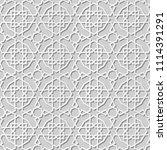 3d white paper art islamic... | Shutterstock .eps vector #1114391291