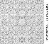 3d white paper art islamic... | Shutterstock .eps vector #1114391351