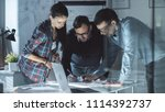team of design engineers... | Shutterstock . vector #1114392737
