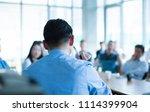 a team presenter speaker giving ... | Shutterstock . vector #1114399904