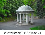 rotunda in the park of... | Shutterstock . vector #1114405421