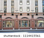 moscow  russia   may 02  canali ... | Shutterstock . vector #1114415561