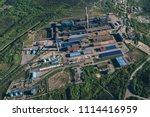 aluminum metallurgical plant... | Shutterstock . vector #1114416959