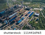 aluminum metallurgical plant... | Shutterstock . vector #1114416965