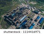 aluminum metallurgical plant... | Shutterstock . vector #1114416971