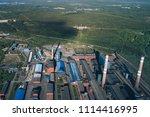aluminum metallurgical plant... | Shutterstock . vector #1114416995