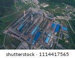 aluminum metallurgical plant... | Shutterstock . vector #1114417565
