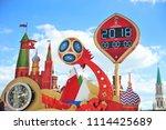 moscow  russia   june 17 ... | Shutterstock . vector #1114425689