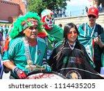moscow  russia   june 17  fan... | Shutterstock . vector #1114435205
