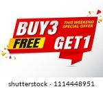 sale banner buy get free    Shutterstock .eps vector #1114448951
