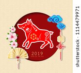 happy chinese new year 2019.... | Shutterstock .eps vector #1114479971