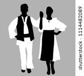 couple of folk dancers in...   Shutterstock . vector #1114482089