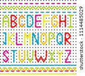 embroidered alphabet and sewing ...   Shutterstock . vector #1114485029
