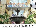 moscow  russia   june 17 ... | Shutterstock . vector #1114521215
