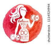 believe you can do more. vector ... | Shutterstock .eps vector #1114524944