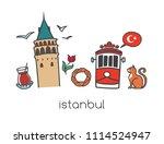 vector illustration istanbul... | Shutterstock .eps vector #1114524947