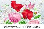 vintage floral vector... | Shutterstock .eps vector #1114533359
