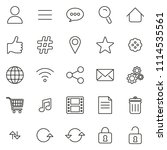 toolbar or menu icons thin line ... | Shutterstock .eps vector #1114535561