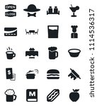 set of vector isolated black... | Shutterstock .eps vector #1114536317