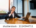 asian businesswoman checks... | Shutterstock . vector #1114544711