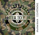 enter to win camouflaged emblem | Shutterstock .eps vector #1114556561