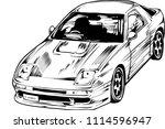 cool drifting car made in manga ...   Shutterstock .eps vector #1114596947