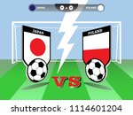 vector illustration of soccer...   Shutterstock .eps vector #1114601204