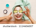 woman laying on the beautician... | Shutterstock . vector #1114606007