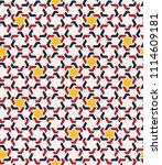 color islamic ornament pattern. ... | Shutterstock .eps vector #1114609181