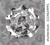 do not fear your fear on grey... | Shutterstock .eps vector #1114624991