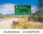 aysen   patagonia   chile ... | Shutterstock . vector #1114639235