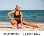 fitness and lifestyle concept   ... | Shutterstock . vector #1114641029