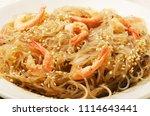 ellophane noodles or thai... | Shutterstock . vector #1114643441