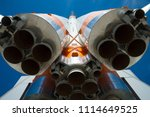 the monument of the spacecraft... | Shutterstock . vector #1114649525