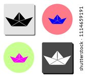 paper ship. simple flat vector... | Shutterstock .eps vector #1114659191
