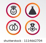 wedding dress icon. bride and... | Shutterstock .eps vector #1114662704