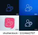 glitch  neon effect. user with... | Shutterstock .eps vector #1114662707
