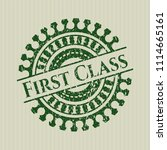 green first class with rubber... | Shutterstock .eps vector #1114665161