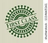 green first class with rubber... | Shutterstock .eps vector #1114665161