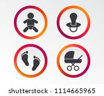 baby infants icons. toddler boy ...   Shutterstock .eps vector #1114665965