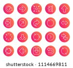 linear arrow icons. set of...   Shutterstock .eps vector #1114669811