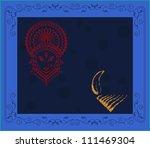 durga greeting card | Shutterstock .eps vector #111469304