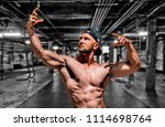 extremely fit guy posing and... | Shutterstock . vector #1114698764