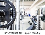 diverse equipment and machines... | Shutterstock . vector #111470159