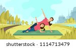 happy smiling mother and... | Shutterstock .eps vector #1114713479
