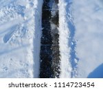 winter time in the city... | Shutterstock . vector #1114723454